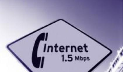Пазарът на високоскоростен интернет се е увеличил с 19.6% през втората половина на 2006 г.