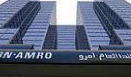 Група водена от Royal Bank of Scotland предлага 98.5 млрд. долара за ABN Amro