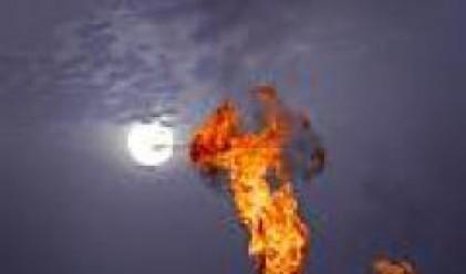 Петролът с леко понижение днес след спада си от 1.3 долара вчера