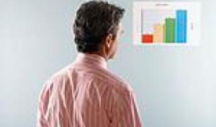 Ръстът на британската икономика изпревари средните очаквания на анализаторите