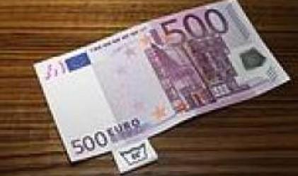 Еврото флиртува с историческия си максимум