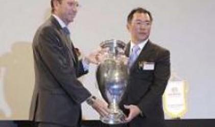 КИА стана официален спонсор на EURO 2008