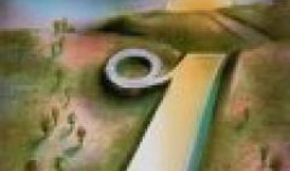 М+С хидравлик с печалба от 0.14 лв. на акция за първото тримесечие