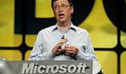 Силните продажби на Windows Vista водят до добри резултати за Мicrosoft