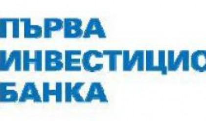 Търговията с акциите на ПИБ се очаква да стартира на 22 юни