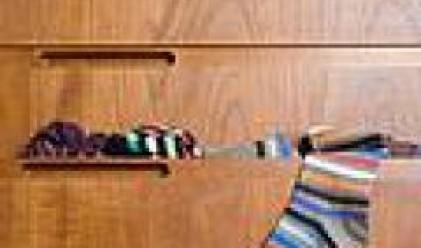 Приходите на Фазан се повишават над 2 пъти за първото тримесечие