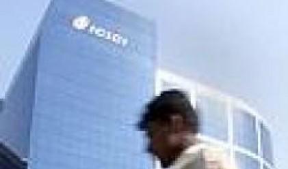Най-голямата индийска банка планира да набере 2.4 млрд. долара на фондовите пазари