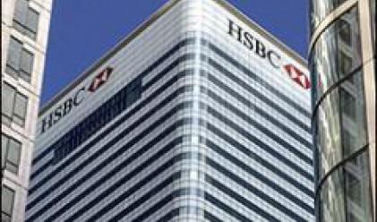HSBC продава централата си в най-голямата сделка за недвижим имот във Великобритания
