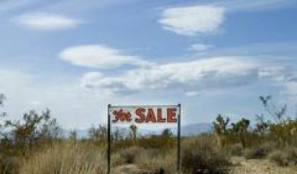 Няколко съвета, ако сте решили да продавате имота си