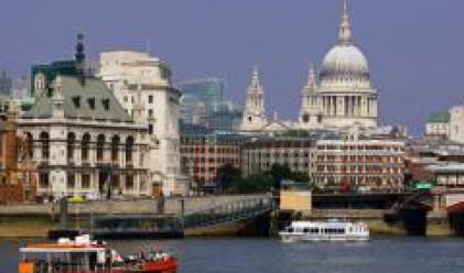 Луксозните имоти в Лондон с най-слабо повишение в цените от четири месеца