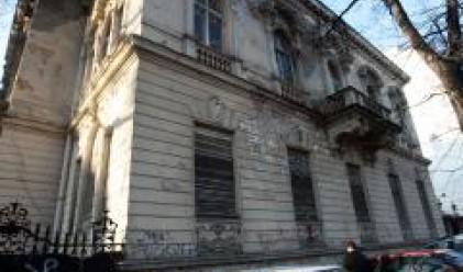 """ПроКредит Банк стартира кампания """"Енергийна ефективност"""""""