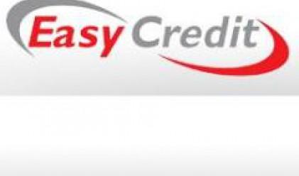 Easy Credit навършва три години