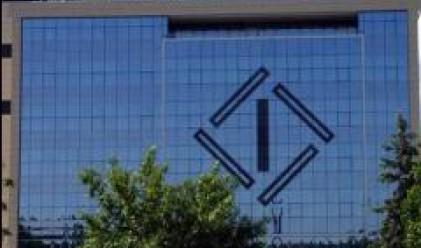 Общото събрание реши Първа инвестиционна банка да капитализира печалбата за 2007 г.