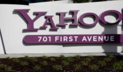 Microsoft няма да увеличава офертата си за Yahoo