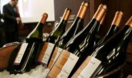 Продажбите ни на вино в ЕС спаднали с 65%
