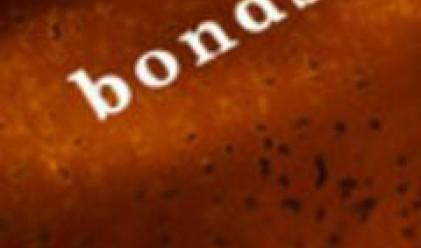 До колко е рисковано инвестирането в облигации?