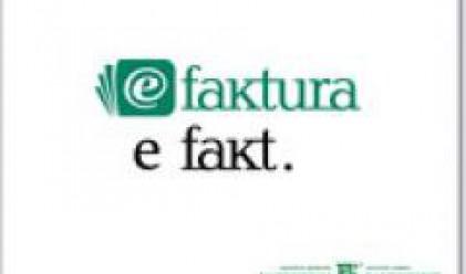 eFaktura вече на 1 г.