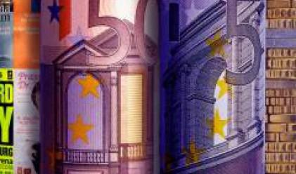 Гърция взима заем от 4.1 млрд. евро за покриване на нуждите на бюджета