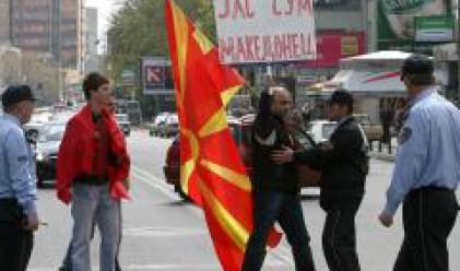 НАТО няма да покани Македония за член на срещата на върха в Букурещ