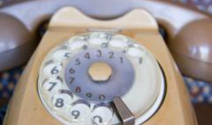 ЕК ни предупреди за последен път заради телефон 112