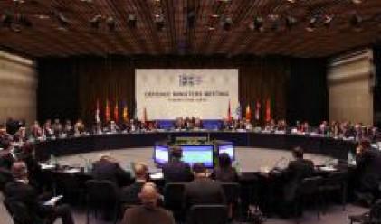 "Откриват конференция ""Към регионална конкурентоспособност в Югоизточна Европа"""