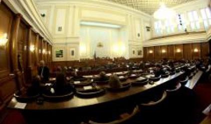 Опозицията внася в НС петия вот на недоверие към правителството