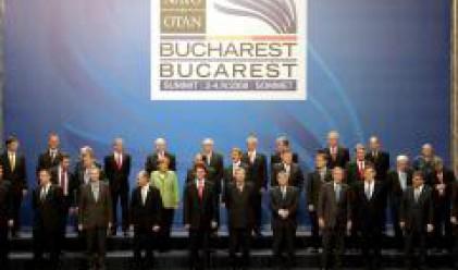 Продължава Срещата на върха на НАТО в Букурещ