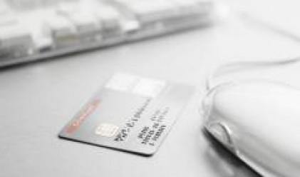 Средно по 3828 плащания през RINGS за първото тримесечие