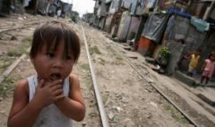 78 милиона в Европа живеят в бедност, 19 милиона от тях са деца