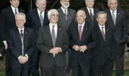 ЕС търси координация в действията на Г-7 в борбата с кредитната криза