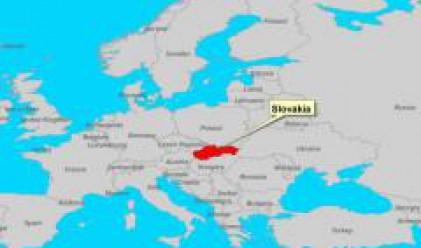 Словакия кандидатства официално за влизане в еврозоната