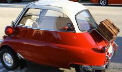 Показват коли бижута на изложба до езерото Комо