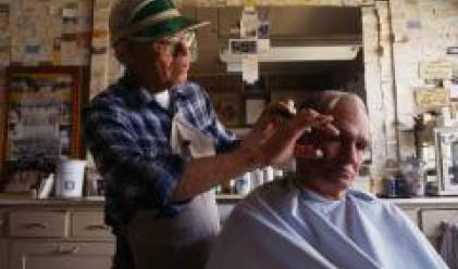 Глобиха китайски салон, поискал 1700 долара за подстригване