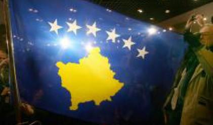 Подписаха Конституцията на Косово