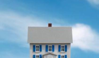 Грийнспан: Спадът в цените на имотите може да приключи преди началото на 2009 г.