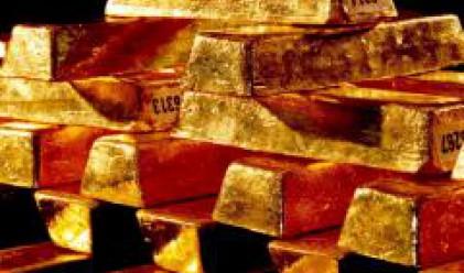 МВФ продава над 400 тона злато
