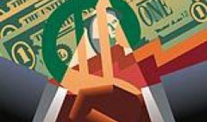 Американската A.R.U.S. Ltd прехвърли 79.98% от капитала на Свилоза