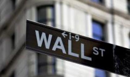 Щатските пазари стартират с нови загуби