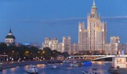 Москва е с амбиции да стане световен финансов център