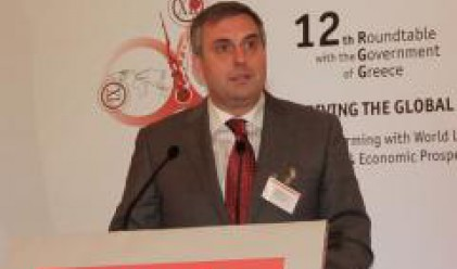 Калфин: България силно подкрепя европейската перспектива на Сърбия