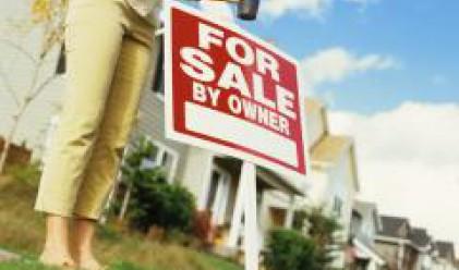 Повишение на обема на сделките с имоти в Европа се очаква през второто полугодие