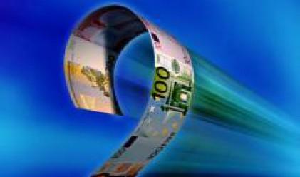 Кой кредит да изберем - в лева или в евро?