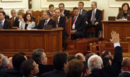 В парламента днес е дебатът по вота на недоверие към кабинета
