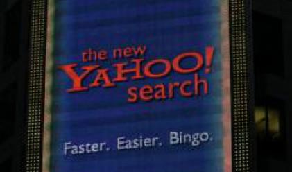 Щатската компания Yahoo на път да се споразумее с AOL