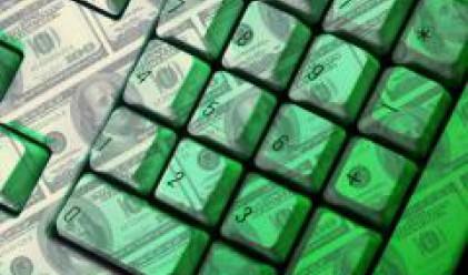 Какво е добре да се направи с финансовия резултат на БФБ?
