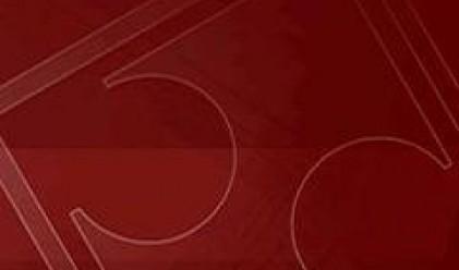 """КТБ заделя печалбата от 2007 г. за Фонд """"Резервен"""""""