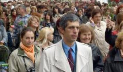 """Двучасов протест """"Народът срещу мафията"""" днес"""