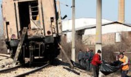 Изплащат помощите на роднините на загиналите във влака София-Кардам