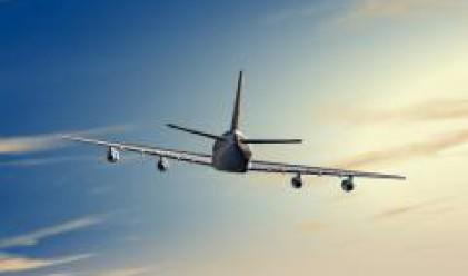 ЕК сложи още една украинска авиокомпания в