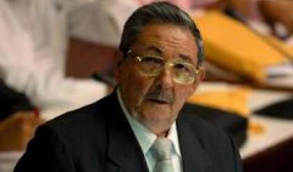 Жилищна реформа в Куба
